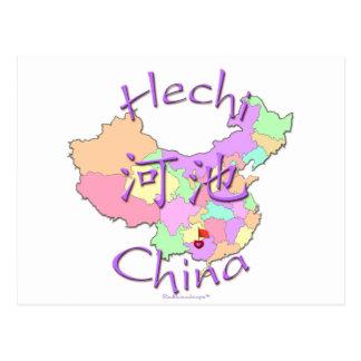 Hechi China Postcard