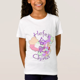 Hefei China T-Shirt
