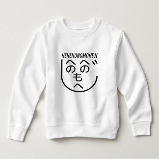 Hehenomoheji. Face drawn by Japanese kids. Sweatshirt
