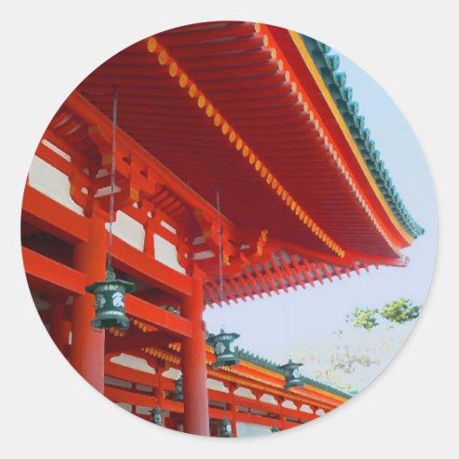 Heian Shine Sticker