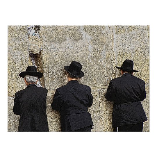 Helaine's Western (Wailing) Wall Poster