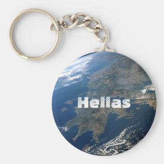 Hellas Key Ring