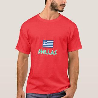 Hellas T-Shirt