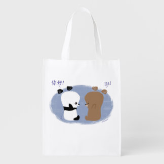 Hello! 2 Bears Recycle Bag