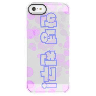 ''Hello friend!'' Permafrost® iPhone SE/5/5s Case
