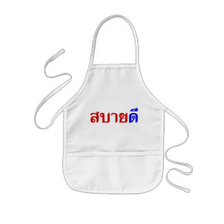 Hello Isaan ♦ Sabai Dee In Thai Isan Dialect ♦ Kids Apron
