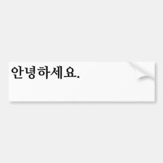 Hello (Korean). 안녕하세요. Bumper Sticker