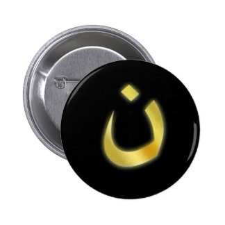 """Help Christians!  Arabic Letter for """"N"""" Button"""