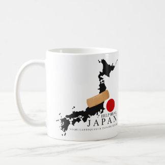HELP HEAL JAPAN COFFEE MUG