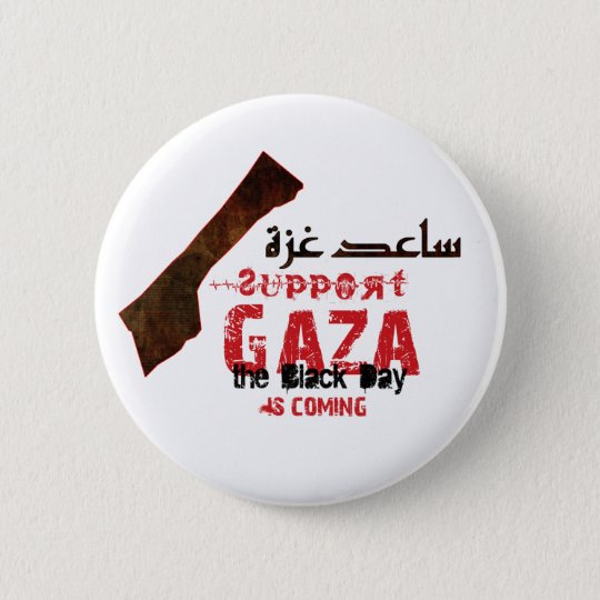 Help & support Gaza 6 Cm Round Badge