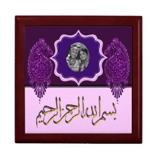 Henna Peacock (Wedding) (Violet) Large Square Gift Box