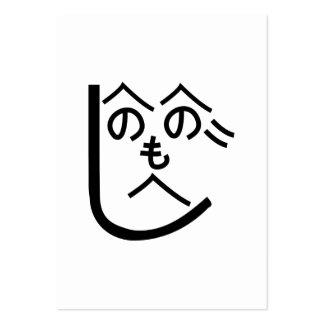 Henohenomoheji へのへのもへじ pack of chubby business cards