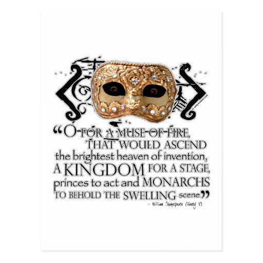 Henry V Quote