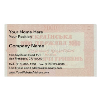 Heorhiy Narbut- Design of two thousand hryvnias Pack Of Standard Business Cards