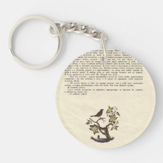 Heorhiy Narbut- Illustration to 'Nightingale' Single-Sided Round Acrylic Key Ring