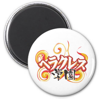 Heracles high school 6 cm round magnet