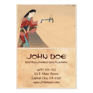 Heroine Toragozin Ishikawa Toraji japanese lady Large Business Cards (Pack Of 100)