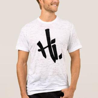 Hi. Bye. T-Shirt