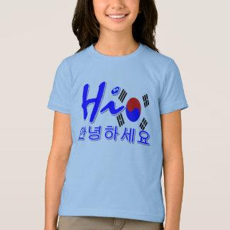 Hi South Korea T-Shirt