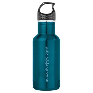 "Hidden Affirmation ""Secret Code"" bottle--blue 532 Ml Water Bottle"