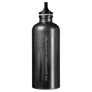 "Hidden Affirmation ""Secret Code"" Water Bottle"