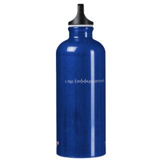 """Hidden Affirmation """"Secret Code"""" Water Bottle SIGG Traveller 0.6L Water Bottle"""