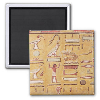 Hieroglyphics, from the Tomb of Seti I Square Magnet