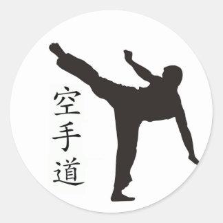 High Kick/Karate Kanji Round Sticker