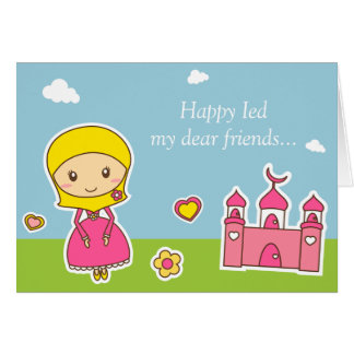Hijab Girl Card
