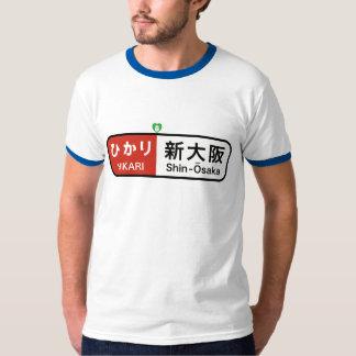HIKARI01 Shin-Osaka T-Shirt