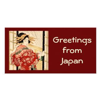 Hikeyotsu no yoru no ame photo greeting card