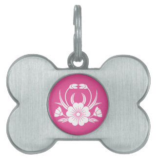 Hill crab cherry tree pet tags