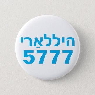 Hillary 2016 Yiddish 6 Cm Round Badge