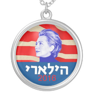 Hillary CLINRON Hebrew 2016 Silver Plated Necklace