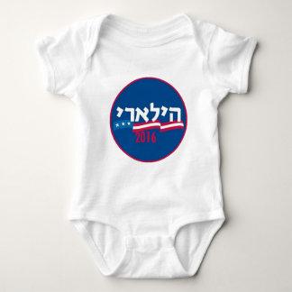 Hillary CLINTON Hebrew 2016 Baby Bodysuit