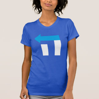 Hillary Women's Hebrew T-Shirt -White and Blue Hey