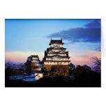 Himeji Castle at Sunrise Cards