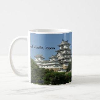 Himeji Castle, Japan mug