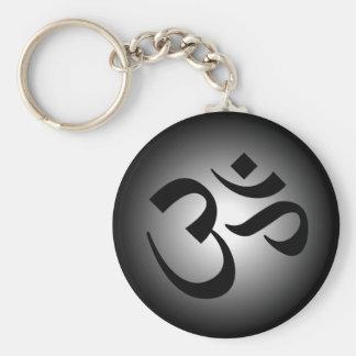 Hindu OM - Meditation Symbol Key Ring