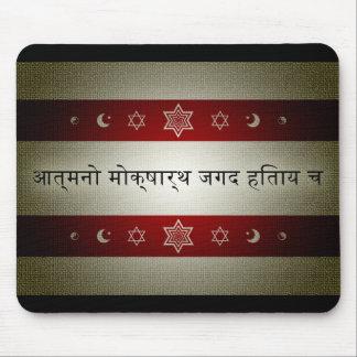 hindu scripture statement of purpose mousepad
