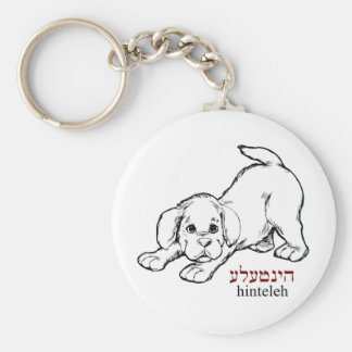 """Hinteleh""-puppy Key Ring"