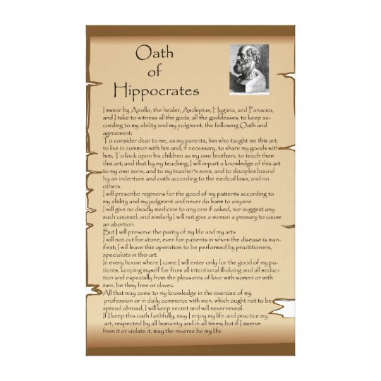 Hippocratic Oath Canvas Print