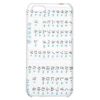 Hiragana Katakana Chart Phone Case iPhone 5C Case