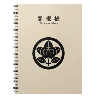 Hirone orange note books