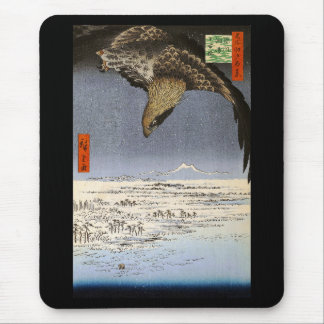 Hiroshige and the Edo place of interest hundred Mouse Mat