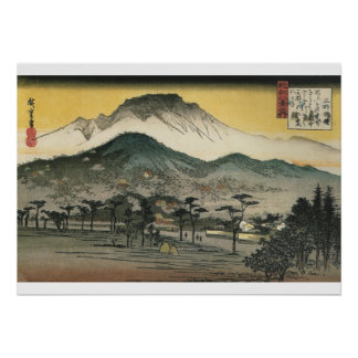 Hiroshige - Evening View of a Temple in the Hills Poster