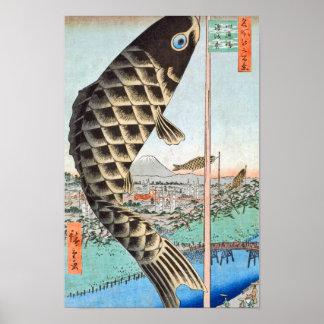 HIroshige Koi Kite Suido Bridge Poster