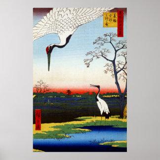 Hiroshige Minowa, Kanasugi, Mikawashima Poster