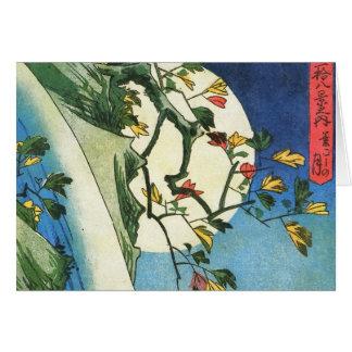 Hiroshige Moon Over A Waterfall Japanese Fine Art Card