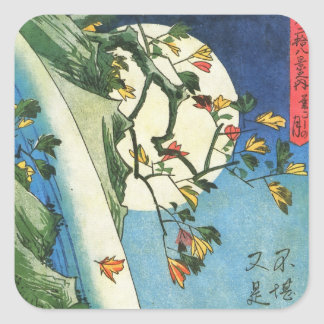 Hiroshige Moon Over A Waterfall Japanese Fine Art Square Sticker